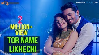 Tor Name Likhechi (Video Song) | Arifin Shuvoo | Nusrat Imrose Tisha | Ostitto Bengali Movie 2016