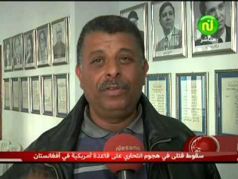 الأخبار - الأربعاء  26 ديسمبر 2012