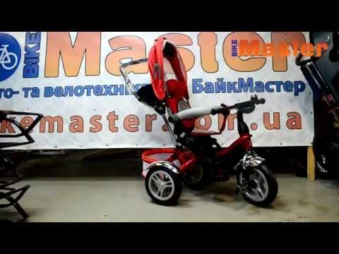 Ardis maxi trike. Видеообзор трехколесного велосипеда