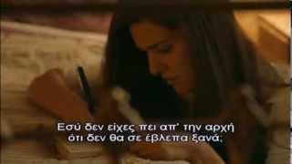 KARADAYI - ΚΑΡΑΝΤΑΓΙ 2 ΚΥΚΛΟΣ ΕΠΕΙΣΟΔΙΟ 43 (DVD 7) PROMO 4 GREEK SUBS