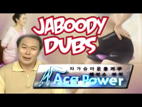 Ace Power Fitness Dub
