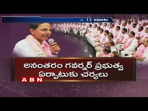 TRSLP Meeting to be held Today at Telangana Bhavan | ABN Telugu
