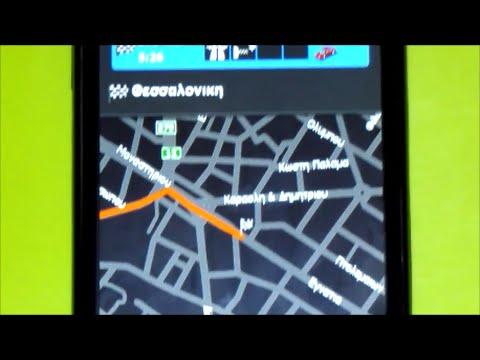 Installing GPS