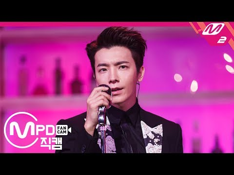 [mpd 직캠] 141023 Super Junior 동해(dong Hae) - This Is Love video