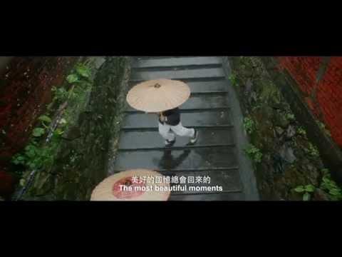 太平輪:亂世浮生 (The Crossing 1)電影預告
