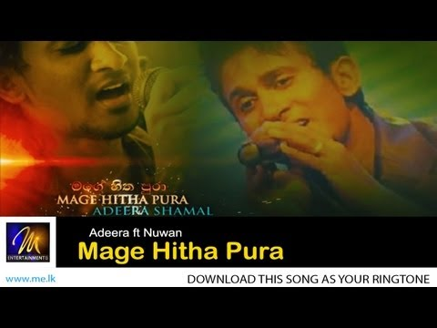 Mage Hitha Pura Official Trailer - Adeera Ft Nuwan