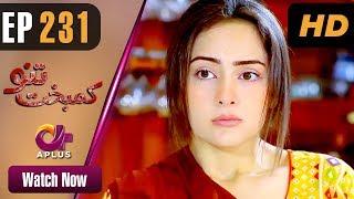 Drama | Kambakht Tanno - Episode 231 | Aplus ᴴᴰ Dramas | Tanvir Jamal, Sadaf Ashaan