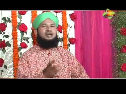 Eid E Milad Un Nabi Hai (bangla Naat) By Muqtar Qadri Rizvi video
