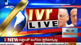 Meira Kumar Nomination| Modi Is Back|CM Chandrababu Amravati App|Nara Lokesh Delhi Tour|IVR Analysis