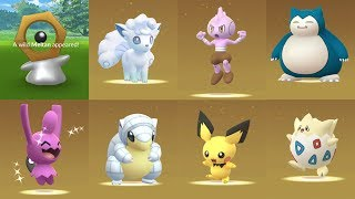 MELTAN POKÉMON BABY HATCH 7KM EGGS WITHIN GIFT GIVING