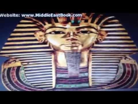 كتاب اخبار الشرق الأوسط  «««  Middle East News Book