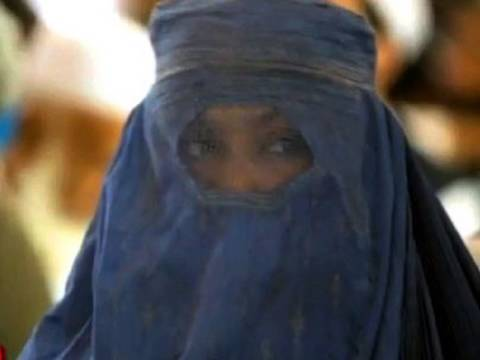 GLOBAL PULSE: Afghan Women: Far From Equal (8/21/09)