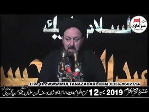 7th Muharram 2019   Maulana Ali Hussain Madni   Imambargah Shahgardaiz Multan