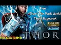 Download Thor Full Series HD Movie In Hindi mp3