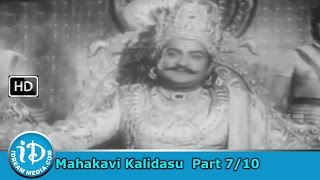 Mahakavi Kalidasu Movie Part 7/10 - ANR, SVR, Rajasulochana