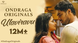 Ulaviravu Single | Ondraga Originals | Madhan Karky | Karthik | Gautham Menon