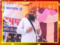 Mela Goindwal Sahib 2017 Vill Banian Part 18 mp3