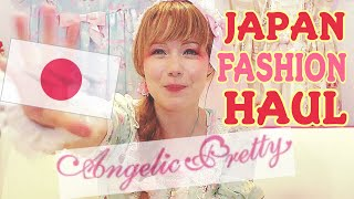 ? TOKYO Lolita Fashion HAUL by Angelic Pretty ? Brand NEW Japanese fashion BARGAIN items from Japan