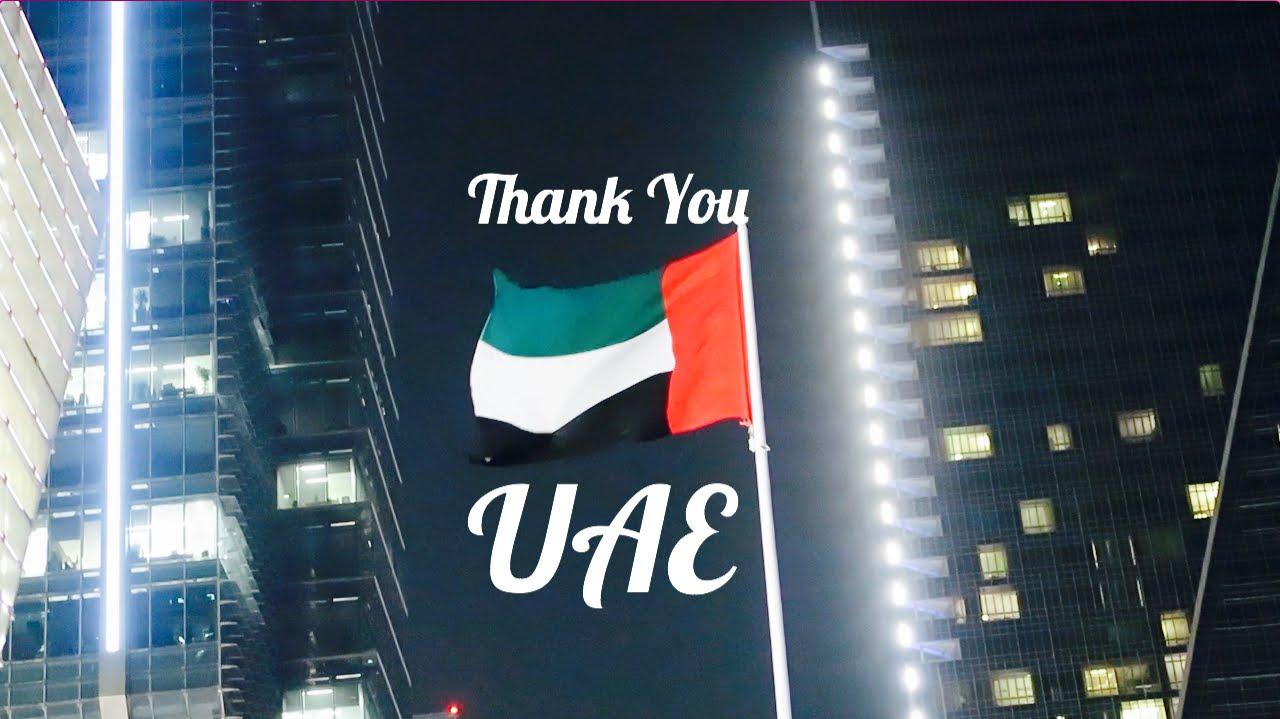 Thank You Uae Vlog  Youtube