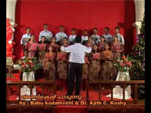 girinirakal Paadunnu -- - Malayalam Christmas Carol Songs Trinity Marthoma Church Chengannur video