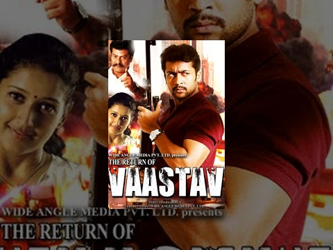 Return of Vaastav | Full HD Hindi Movie Online | Surya | Raj...