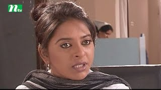 Drama Serial Swapnajal | Episode 32 | Prova, Tinni, Srabonti