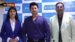 Swapnil Joshi as a Brand Ambassador Of Richfeel Ropes