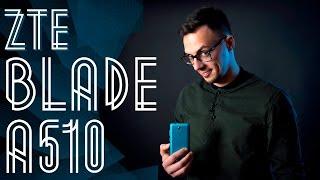 ZTE Blade A510: недорогая абонентская радиостанция