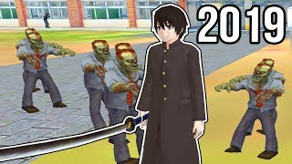 ZOMBIE SCHOOL SIMULATOR! - High School Simulator 2019 Preview