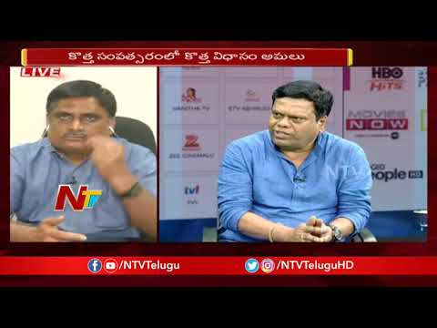Big Debate On New TRAI Tariff For DTH & Cable | Part 01 | NTV