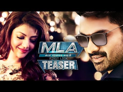 Nandamuri Kalyanram MLA FirstLook TEASER | MLA TELUGU movie Teaser | Kajal Aggarwal | #MLAFirstLook