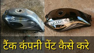 How to paint motorcycle tank