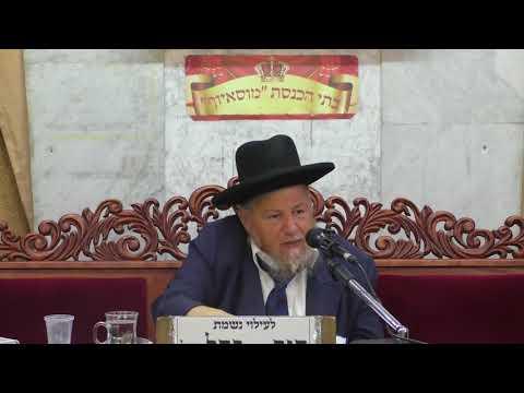 הרב מאיר מזוז סליחות ותשובה חלק ב+הרב יוסף אלנקרי התבוננות במעשים