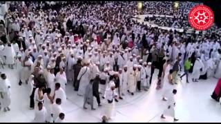İsmailağa Cemaat Umresi 2015 - Veda Tavafı