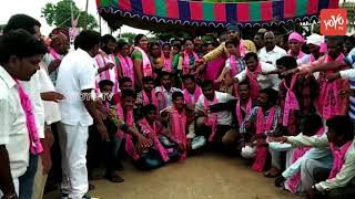 Padma Devender Reddy Election Campaign in Medak District | KCR | Telangana | TRS Party