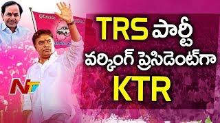 KCR Eye on National Politics | Appoints KTR as TRS Working President | NTV