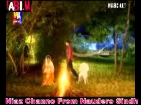 2013 New Song Gairon Se Kaha Tumne video