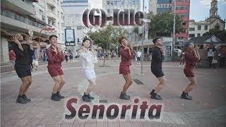 KPOP IN PUBLIC CHALLENGE -  (G)I-DLE - Senorita - DANCE COVER by BEAT U