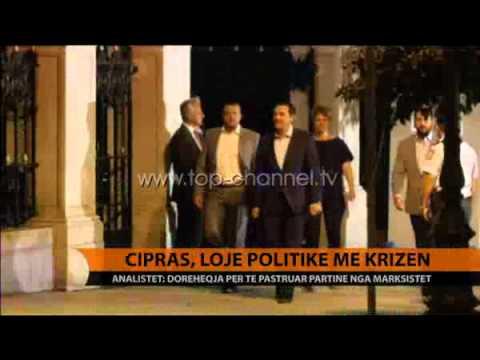 Ciprias, lojë politike me krizë - Top Channel Albania - News - Lajme