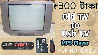 Old TV to Usb Hd video play TV #mp5