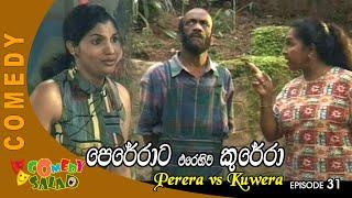 Perera vs Kuwera EP 31