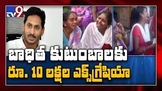 Godavari Boat Capsize : Jagan to conduct aerial survey - TV9