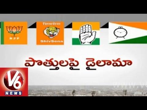 Maharashtra general elections seats allotment controversy