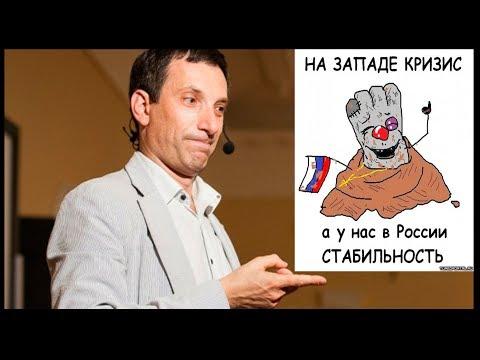 Виталий Портников опустил ватника в прямом эфире.. Разница между Украиной и Россией.