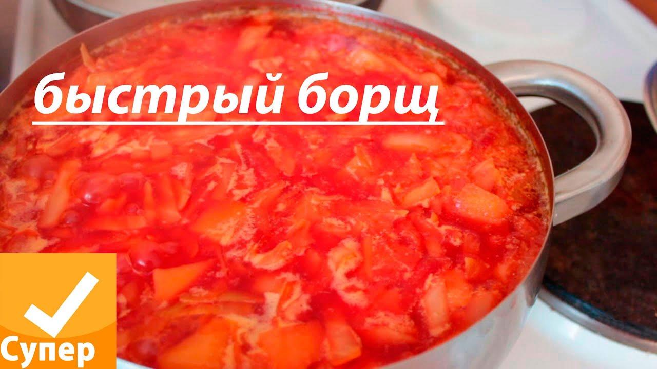 Пошаговые рецепты борща пошагово