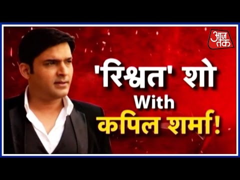 Hallabol: Kapil Sharma Stirs Debate On The Issue Of Red Tape And Corruption
