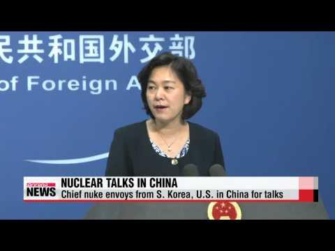 S. Korea, U.S. envoys discuss N. Korea′s nuclear program with China   중-러, 한미일 북