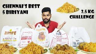 Biriyani Eating Challenge Chennai's Best 5 biriyani Tamil Foodie