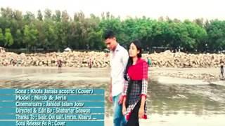 Khola Janala -Tahsin Ahmed.mp4