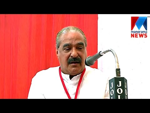 KM Mani on UDF | Manorama News
